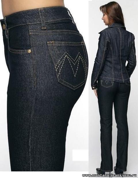 джинсы marc o\u0027polo