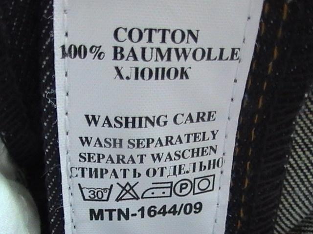 Дешевая детская одежда спб